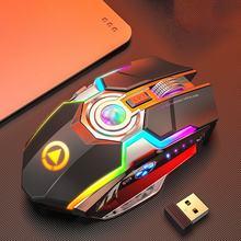 Draadloze Gaming Muis Oplaadbare 2.4G Stille 1600Dpi Ergonomische 7 Knoppen Led Backlight Usb Optische Muis Gamer Voor Pc/Laptop
