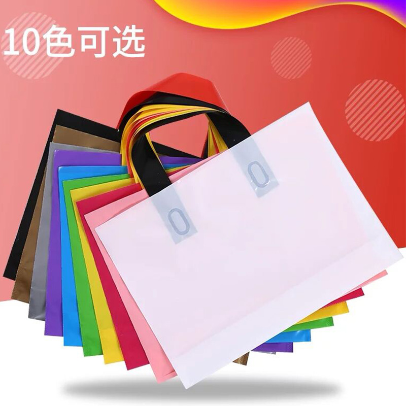 4 Sizes 50pcs Large Gift Packaging Bag,Boutique Cloth Packing Plastic Gift Bag With Handle White Blue Purple Shopping Bag