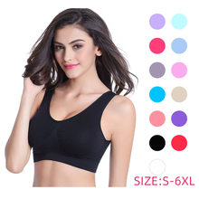 active wear women strappy sports bra workout bra high impact sports bra strapless bra push up Breathable CN(Origin)