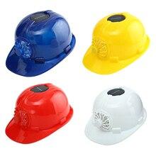 Безопасная жесткая шляпа с солнечным вентилятором, Солнцезащитная шляпа, регулируемая Водонепроницаемая Кепка, стильный вентилируемый шлем для работы, домашнего строительства