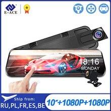 E ACE araba ayna Dvr 1080P FHD Dash kamera çift Lens Video kaydedici gece görüş araba kamera Registrar Dvr desteği arka görüş kamerası