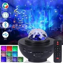 Colorido céu estrelado galáxia projetor luz bluetooth usb controle de voz leitor música led night light lâmpada projeção presente