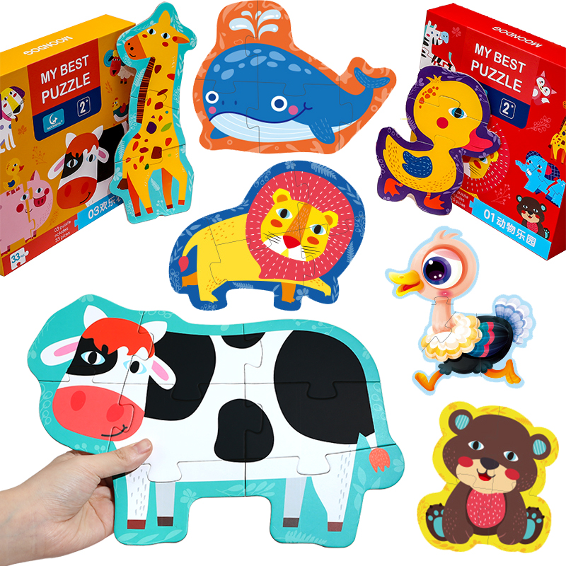 Big Size Baby Toys Montessori Wooden Puzzle Cartoon Puzzle Animal Cognition Puzzle  Learning Educational Toy Family/Party Game