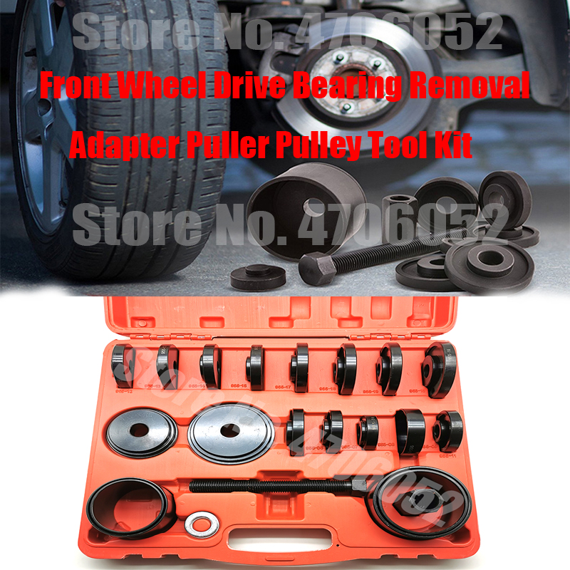Front Wheel Drive Bearing Removal Adapter Puller Pulley Tool Kit WXGJ-102