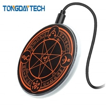 Tongdaytech Magic Array Qi Wireless Charger For Iphone X 8 P