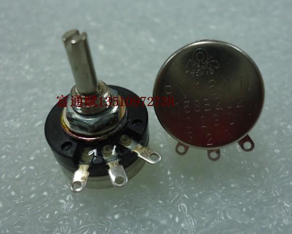 Импортный переключатель потенциометра, длиной 15 мм, ось 16 мм, Длина переключателя потенциометра: 15 мм, 1 шт.