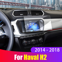 Car Screen Protector Film for Haval H2 2014 2015 2016 2017 2018 Tempered Glass Car Navigation GPS Screen Protective Film Sticker цена 2017