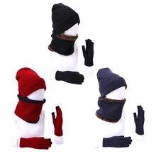 Gloves-Set Beanie-Hat Scarf Winter Knit Mitten 3pcs Touchscreen Skull-Cap Neck-Warmer