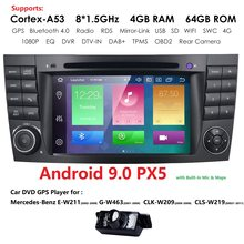 "7 ""Android PX5 Auto Monitor DVD GPS Navigation Stereo Radio für Mercedes Benz G/E Klasse W211 W463 w209 W219 SWC Bluetooth WIFI/4G(China)"