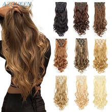 Long Wavy Synthetic 16 clips Hair Extensions Clips in High Temperature Fiber Black Brown Hairpiece