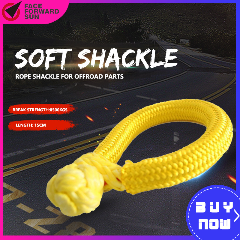 Yellow 8mm*150mm ATV Soft Shackles,Rope Shackle For Offroad Parts,UHMWPE Shackle For Yacht