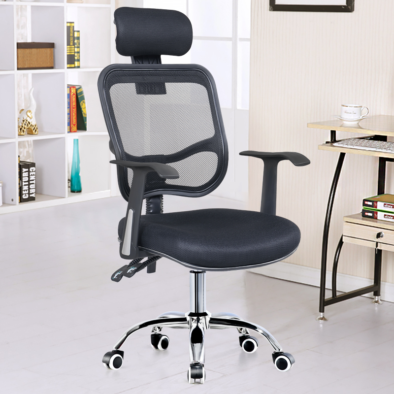 Computer Chair Home Reclining Swivel Chair Conference Chair Stool Boss Chair Modern Simple Lazy Office Chair