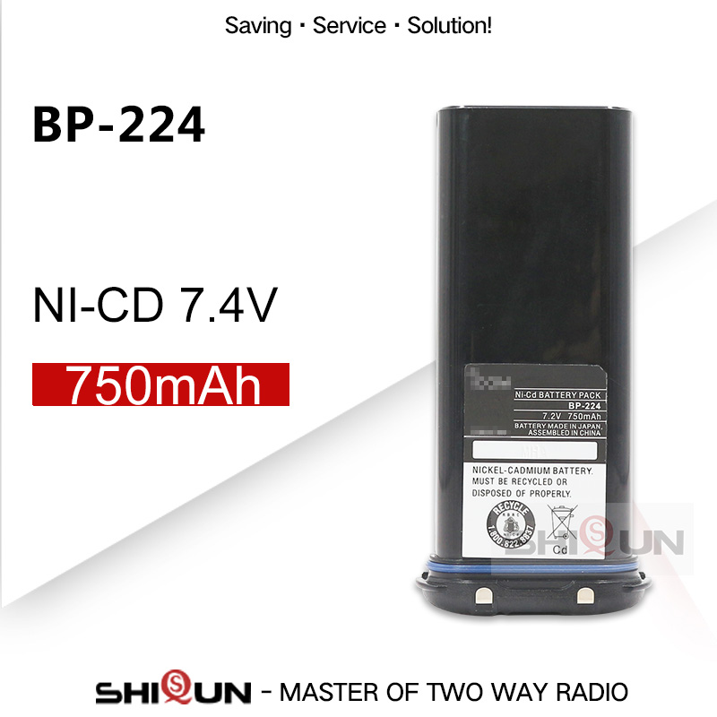 Ni-Cd Battery Compatible With BP-224 Battery BP224 High 750mAh Battery Compatible With IC-M2A IC-M2 IC-GM1600 IC-M32 IC-M31