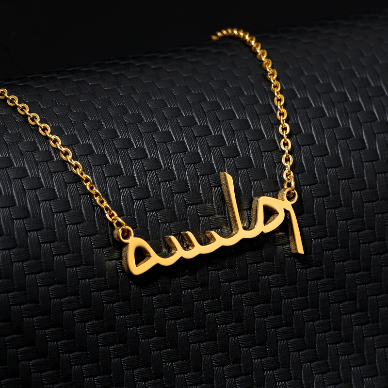 Custom Name Necklace Arabic Name Font Necklace For Men Gold stainless steel Chain Chokers Birthday Gifts collares de moda 2019