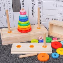 Башня Ханой детские развивающие игрушки деревянная головоломка