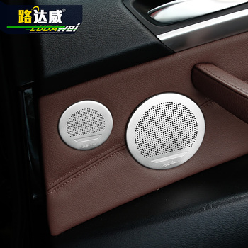 Car styling Interior 6pcs Door Speaker Sound Cover Trim For BMW X5 X6 E70 E71 5Series GT x3 x4 2009-2017 image