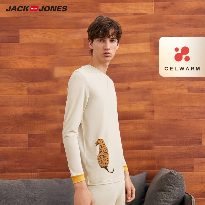 JackJones Men's Celwarm Thermal Underclothes Set Basic Homewear | 2194HG502