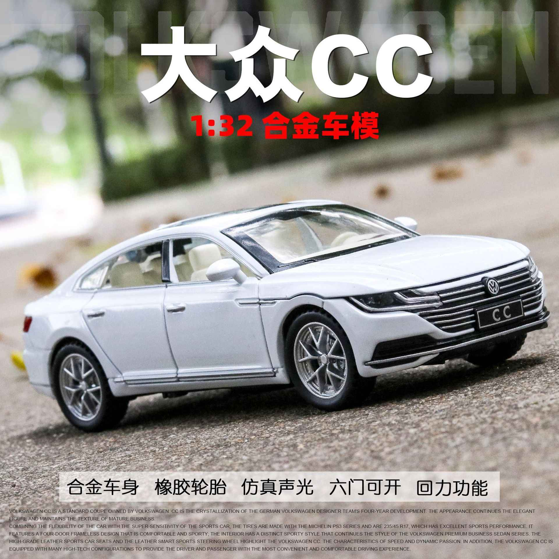 1:32 high simulation Volkswagen CC with sound and light door open alloy toy car for children gifts