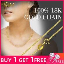 ZHIXI 18K золотое ювелирное изделие, настоящая 18K цепочка из желтого золота, длинное Настоящее ожерелье Au750, подвеска, свадебный подарок для женщин, ZXX312