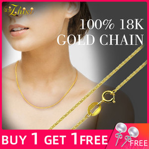 Image 1 - ZHIXI 18K Gold Jewelry Genuine 18K Yellow Gold Chain Long Real Au750 Necklace Pendant Wedding Party Gift For Women ZXX312