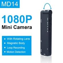 MD14Lミニカメラ1080pマイクロビデオカメラhdナイトビジョン1080p空中スポーツスマートdv音声スポーツマイクロカム