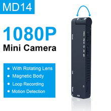 MD14L Mini Camera 1080P Micro Camcorder HD Night Vision 1080P Aerial Sports Smart DV Voice Sport Micro Cam