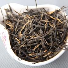 China Yunnan The Premium DianHong Tea Beauty Slimming Diuretic Down Three Green Food Dian Hong Black Tea