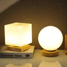 Lampka nocna USB Warm Nordic Homestay dekoracyjna lampka stołowa lampa Home dekoracja biurka lampa nowoczesna lampa stołowa tanie tanio CN (pochodzenie) Łóżko pokój WHITE W górę iw dół 011703 Szkło Drewna 90-260 v Pokrętło przełącznika Żarówki led
