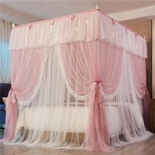 Różowa biała dwupokładowa romantyczna koronka w stylu księżniczki trzydrzwiowa stojąca moskitiera nadaje się do 1 2m 1 5m 1 8m 2m łóżko tanie tanio Fat Fairy HOME TEXTILE Trzy-drzwi Uniwersalny Czworoboczny Domu Dorosłych Pałac moskitiera Składane STAINLESS STEEL