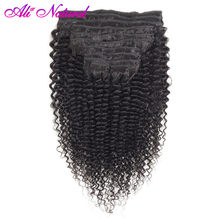 Peruvian Kinky Curly Clip In Human Hair Extensions 4B 4C 10 Pcs/Set Double Weft 120G/Set Non Remy Hair Natural Black Color(China)