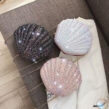 купить Luxury Handbags Women Bags Designer Shell Women Bag Fashion Shoulder Small Bag Women Crossbody Bag онлайн