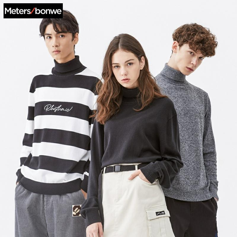 Metersbonwe New Brand Sweater Men 2019 Autumn Fashion Long Sleeve Knitted Men Cotton Sweater High Quality Couple Clothes