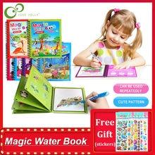 Livre à colorier magique à l'eau, stylo Montessori, planche à peindre, Doodle et magie pour enfants, jouets cadeaux d'anniversaire ZXH