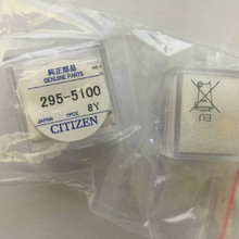 295 5100 NEW MT621  watch rechargeable battery New and original