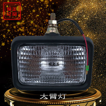 Shengang excavator boom light sk75 / 140 / 200 / 210 / 250 / 260 / 350-6-8 toolbox light headlight