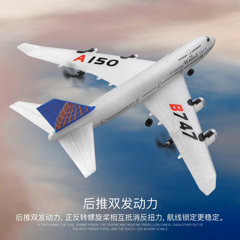 Weili XK A150 Boeing B747 Aircraft Three-Channel Like Really Glider Fixed-Wing Remote Control Model Plane