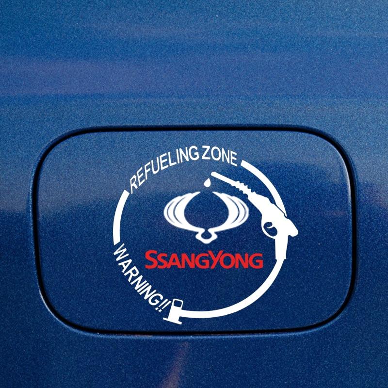Купить 1 шт автомобильный стайлинг топливный бак кепки протектор наклейки