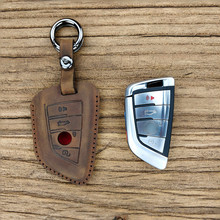 Leather car Key bag wallet Case Cover Holder leather cover fit for BMW 3 Series 5 7 X1 X5 X6 Remote Smart accessories