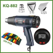 New 1800W 220V Digital LED Electric Hot Air Gun stepless Adjustable Temperature-