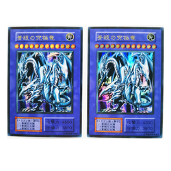 Yu Gi Oh SR Blue-Eyes Ultimate Dragon Japanese DIY Toys Hobbies Hobby Collectibles Game Collection Anime Cards