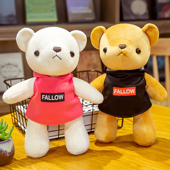 New 26CM Cute Teddy Bear Stuffed Plush Toys Soft White&Brown Bears with Clothes Dolls Kids Birthday Gifts Wedding Party Decor 20pcs lot kawaii small joint teddy bears stuffed plush 6cm toy teddy bear mini bear ted bears plush toys wedding gifts 010