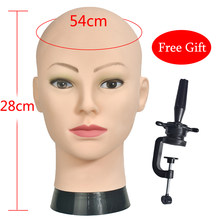 Hot sale Bald Mannequin Head For Making Wig Hat Display Cosmetology Manikin Head Female Dolls Training Head(China)