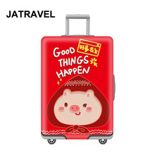 JATRAVEL Pig Travel Luggage Protective Cover Suitcase Case Accessorie Elastic Apply to 18-32inch