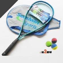 Camwin Squash Racket Full Carbon Ultralight Squash Racquet Carbon Fibre Rracket Speed Sports Traning Racket +Bag+2balls