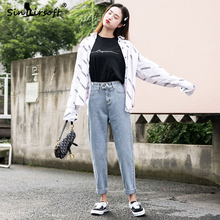 купить Women's Autumn And Winter New Jeans Korean Version Of Hip Hop Denim Trousers Solid Color Casual Brand Feet Pencil Pants Hot Sale в интернет-магазине
