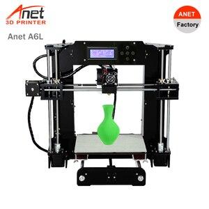Anet Classical DIY 3D Printer