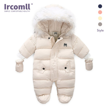 Baby Thick Warm Hooded Snowsuit 1