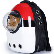 High Quality Breathable Space Capsule Astronaut Bubble Travel Bag Transport Carrying Cute Small Dog Cat Carrier Pet Backpack