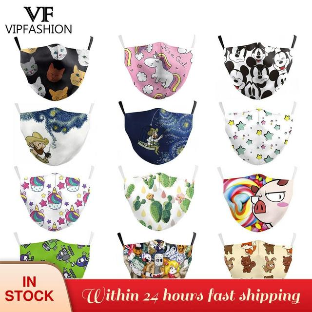 VIP FASHION Reusable Children Cute Cartoon Anime Mask Breathable Protective Face Mouth Mask bacteria proof Flu Kids Mask