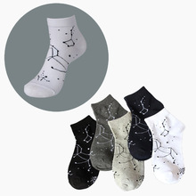 1 пара мужчины носки хлопка-волокна творческой Северная звезда печатных противоскользящие дышащий эластичный анти-статические высокой моды